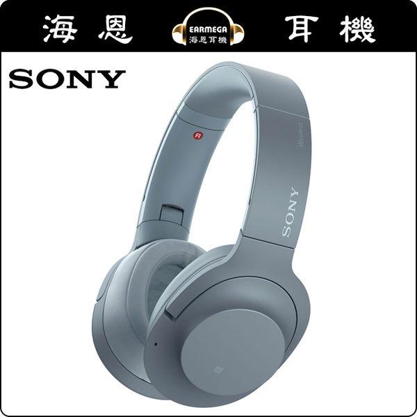 【海恩數位】日本 SONY WH-H900N 無線藍牙降噪耳機且支援環境音功能 月光藍 公司貨保固