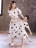 親子裝母女連身裙夏裝2020年新款不一樣的親子裝女童洋氣沙灘裙潮公主裙 新品