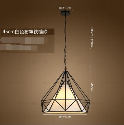 北歐現代簡約餐廳吊燈創意三頭loft燈具  45cm+鐵鍊