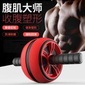 健腹輪男士家用健身器材靜音腹肌輪初學者瘦肚子收腹器滾輪虐腹機 js1328『科炫3C』