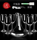 醒酒器 紅酒杯套裝家用6只裝葡萄酒醒酒器歐式玻璃高腳杯創意無鉛酒具2個【快速出貨八折下殺】