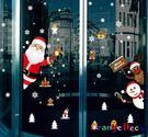 壁貼【橘果設計】歡迎聖誕 DIY組合壁貼...
