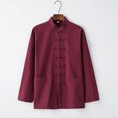 中國風唐裝漢服上衣