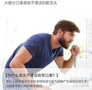 舌苔清潔器舌苔刷刮舌器牙苔刷刮舌頭板除口臭舌 【快速出貨】
