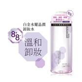 Skin Advanced 白金水耀晶潤卸妝水 500ml