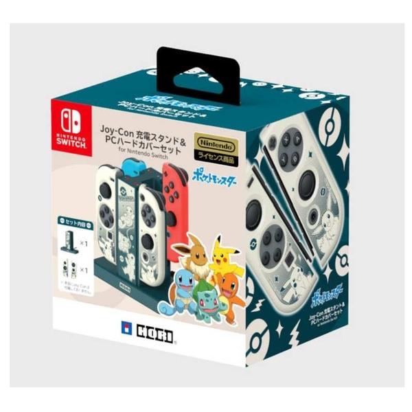 任天堂 Switch NS 雙手把充電座+Joy-Con PC保護殼 寶可夢款 HORI AD13-001A