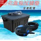 魚池過濾器大型魚缸過濾箱錦鯉池凈化器水池循環設備過濾系統UV燈 MKS免運