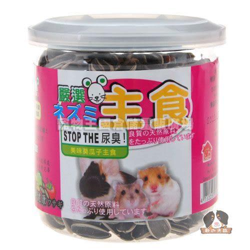 【寵物王國】PEICI-小動物用葵瓜子(大顆粒)180g