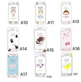 【SZ93】iPhone 6s鋼化膜 小丸子史努比軟邊鋼化膜 iPhone 7/8 plus 鋼化玻璃膜 螢幕貼 手機貼膜