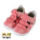 日本 IFME Water Shoes 排水涼鞋 小童 粉 NO.R6738(IF20-132001)