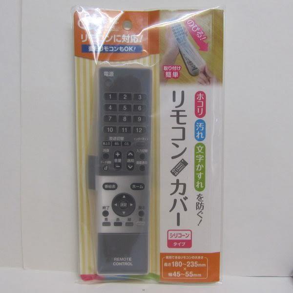 防塵遙控器套 長約:180~235mm  寬約:45~55 mm