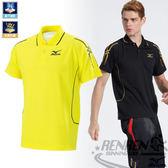 MIZUNO美津濃 短袖POLO衫(黃*黑) 吸汗快乾 抗紫外線 2015年新款