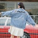 春裝新款港風刺繡牛仔外套女顯瘦韓版復古寬鬆學生牛仔外套潮