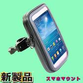 oppo r9s plus iphone 7 6 vjr many kandy cue kymco機車手機架摩托車手機架