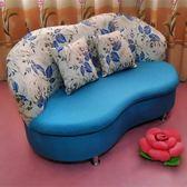 簡約休閒沙發雙人三人懶人沙發唇型沙發小戶型客廳組合沙發可拆洗 生活樂事館NMS
