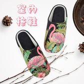 室內拖鞋 居家鞋-防滑軟底舒適輕盈情侶款休閒鞋5色73pp561[時尚巴黎]