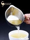 隔油器隔油器喝湯家用碗油脂油湯分離器濾油神器隔油湯壺304不銹鋼新年禮物