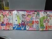 【書寶二手書T5/漫畫書_MQR】我家的美少女_1~4集合售_若林美樹