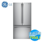 奇異 GE 715公升不銹鋼法式三門冰箱 GNE25JSSS