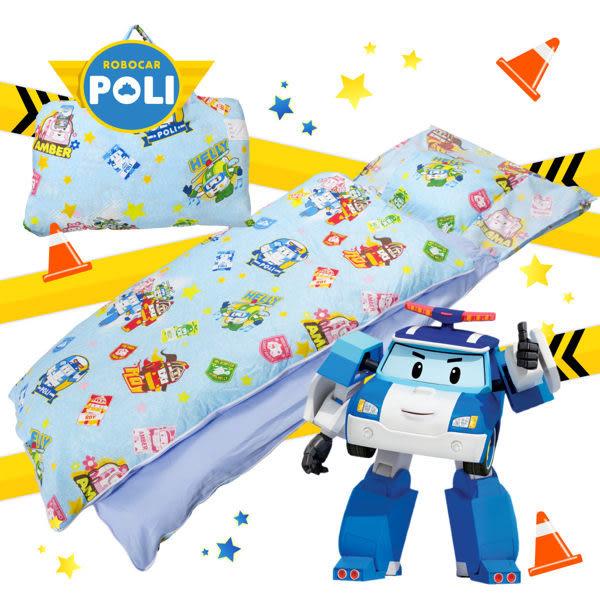 波力 守護 藍 兒童睡袋