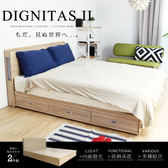 床架 DIGNITASII狄尼塔斯輕旅風系列5尺房間組-2件式-床頭+抽屜床底 / H&D 東稻家居