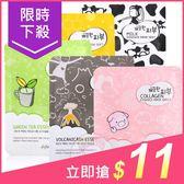 韓國esfolio 高效精華面膜(1片入) 多款可選【小三美日】原價$15