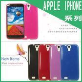 ~晶鑽系列保護殼手機殼背蓋Apple iPod Touch 5 6 6S 6 Plus 6