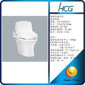 HCG和成智慧型超級馬桶 AFC134Adb(H)(限台中)