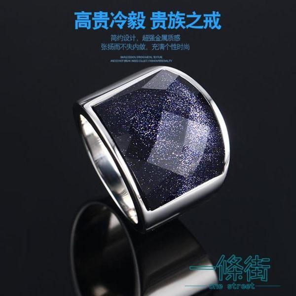 霸氣鈦鋼戒指男士單身時尚指環扳指歐美大碼戒子個性潮男生飾品