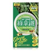 Simply MCT綠拿鐵酵素(8包) 【康是美】