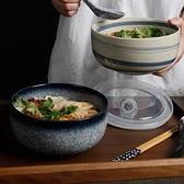 日式陶瓷泡面碗帶蓋碗宿舍用學生單個大號便當飯盒碗家用碗筷套裝 「夏季新品」
