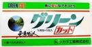 GREEN CUT【池塘除藻劑】【10g*5包/盒裝】強力除藻 不傷寵物 日本原裝 持續強力除藻效果 魚事職人