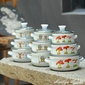 湯鍋琺瑯搪瓷鍋寶寶輔食碗 家用迷你雙耳搪瓷湯鍋 日式餐具冷藏保鮮碗【快速出貨】