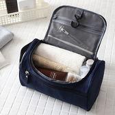 便攜收納包 旅行洗漱包男士便攜式出差戶外防水大容量化妝包收納袋洗澡洗浴包·樂享生活館