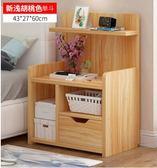 簡易床頭櫃臥室收納櫃簡約現代抽屜式床邊櫃經濟型儲物櫃子igo     易家樂