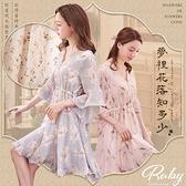 洋裝 V領印花波浪邊綁帶五分袖洋裝-Ruby s 露比午茶