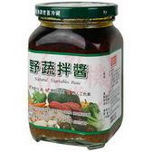 康健生機野蔬拌醬380g/罐