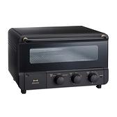 【高飛網通】日本BRUNO 蒸氣烘焙烤箱 原廠公司貨