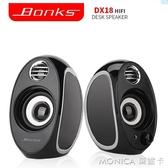 電腦喇叭    BONKS DX18筆記本小音箱台式電腦音響便攜USB迷你手 莫妮卡小屋