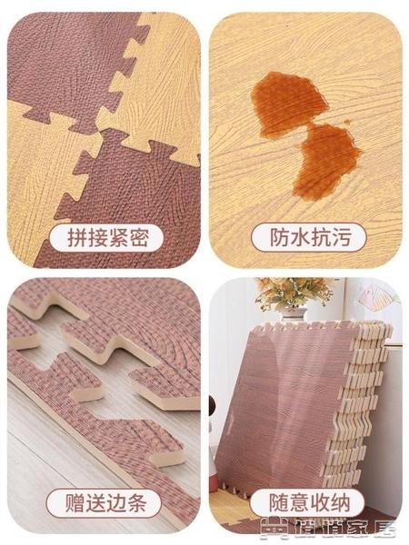 拼接地墊 泡沫墊客廳墊子地毯家用拼圖爬爬墊地板墊【免運快出】