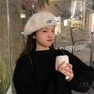 畫家帽 造型帽 正韓網紅款甜美兔毛貝雷帽子女冬季百搭畫家帽子女英倫ins
