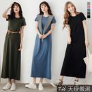 【天母嚴選】親膚彈力多色系圓領連身洋裝(共五色)