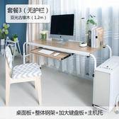 簡易床上雙人電腦桌懶人床上用電腦桌台式桌家用筆記本電腦桌 IGO