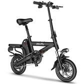 電動車 車族折疊電動自行車男女性成人助力電瓶車小型鋰36V電池電動車代駕 MKS 宜品居家館