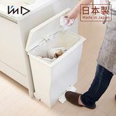 【 岩谷Iwatani 】曲線寬型可分類腳踏垃圾桶附輪39L