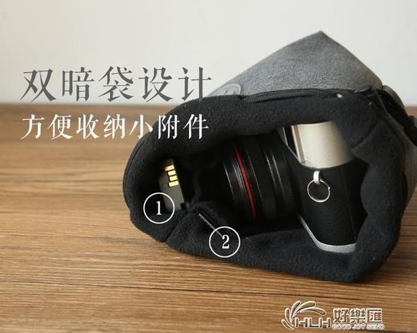 相機保護 單反相機包內膽包微單保護套鏡頭攝影尼康佳能M50索尼富士收納袋 好樂匯