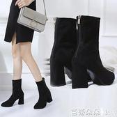 尖頭靴 2018秋季顯瘦中筒粗跟馬丁靴女短靴女高跟鞋彈力尖頭靴子絨面女鞋 芭蕾朵朵