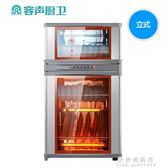 ZTP86-RQ102迷你碗筷消毒櫃家用小型台式立式碗櫃式不銹鋼【果果新品】