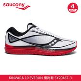 saucony 男 KINVARA 10 慢跑鞋SY20467-3【黑白/紅底】 / 城市綠洲 (跑鞋、運動鞋、EVERUN)
