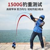 碳素實心馬口竿ul超軟路亞竿套裝全套水滴輪微物翹嘴釣魚桿 NMS 果果輕時尚